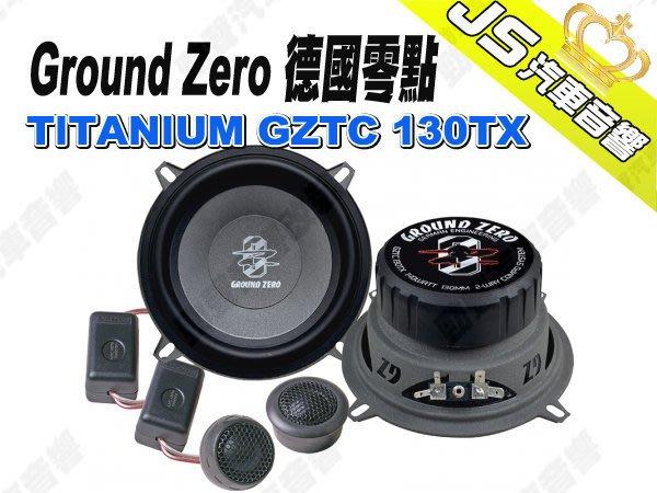 Ground Zero GZTC 130TX