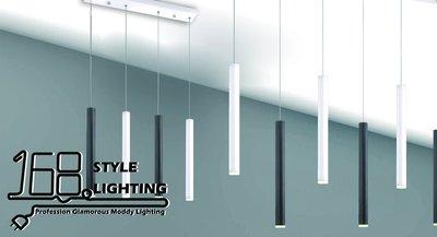 【168 Lighting】極簡雙色《LED吊燈》小款GE 71066-1