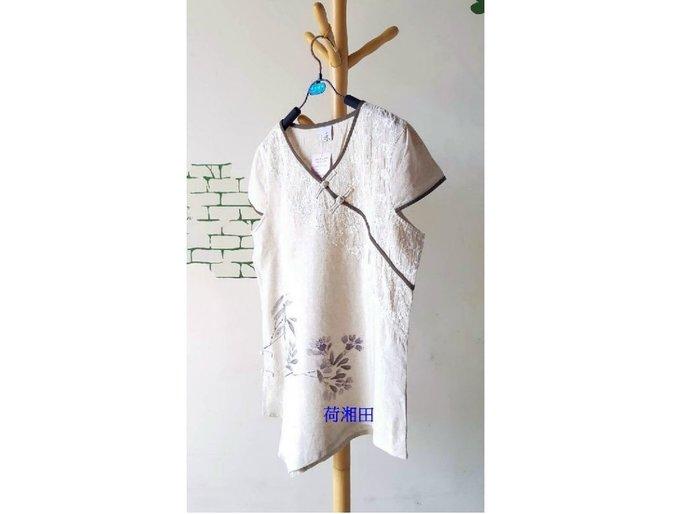 【荷湘田】夏裝--中國風V領雙盤扣刺繡配布+手繪花朵棉麻上衣茶服設計款