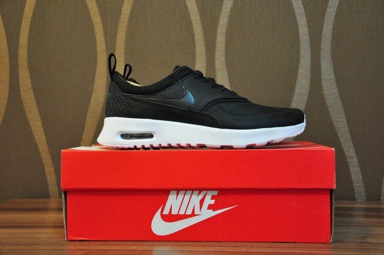 【RS只賣正品】NIKE ROSHE RUN AIR MAX THEA 慢跑鞋 無縫線 健身鞋 616723-007