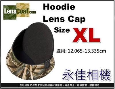 永佳相機_Lenscoat 鏡頭蓋 遮光罩蓋 Hoodie Cap XL Size 咖啡迷彩 售價750元