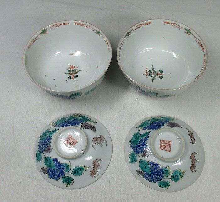 阿國的收藏˙日本明治˙˙˙五彩蓋碗OR蓋杯一對