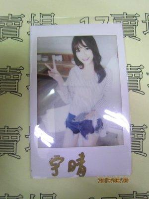 【17賣場】【宇晴】【簽名卡】【拍立得】【show girl】[34]