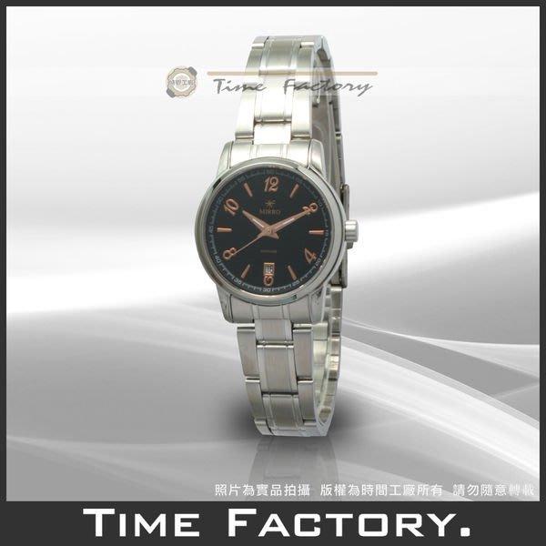 【時間工廠】全新原廠正品 MIRRO 時尚黑面丁數字盤 女錶