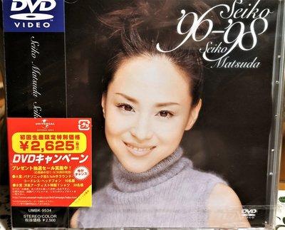 日版全區全新未拆 --- 松田聖子 Seiko '96~'98 DVD