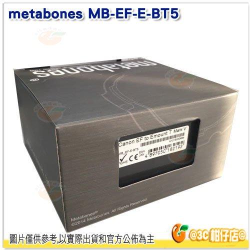 @3C柑仔店@ Metabones MB-EF-E-BT5 Canon EF 轉 Sony E 接環 轉接環 第五代