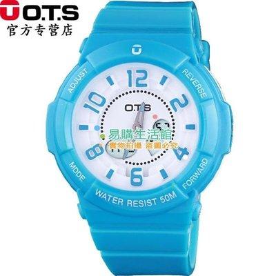兒童手錶 可夜光防水 YG-2431