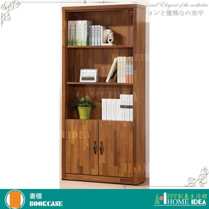 『888創意生活館』047-C485-4積層木3x6尺下門書櫃$4,000元(15書櫃書架收納櫃置物櫃)台南家具