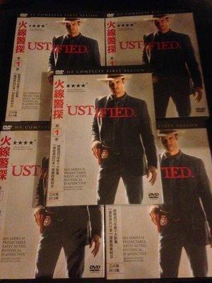 (全新未拆封)火線警探 Justified 第一季 第1季 DVD(得利公司貨)限量特價