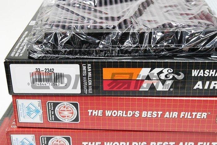 【易油網】K&N 美國交換型高流量濾棉 改裝空濾 33-2342 空氣濾芯 HONDA CIVIC 8代 喜美八代