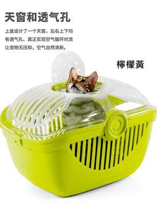 寵物箱 貓用旅行箱 貓咪外出飛機籠 外帶箱 兔子寵物籠龍貓(L)_☆找好物FINDGOODS☆