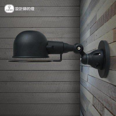 設計師的燈美式復古鄉村床頭燈歐式創意陽臺過道小號機械手臂壁燈