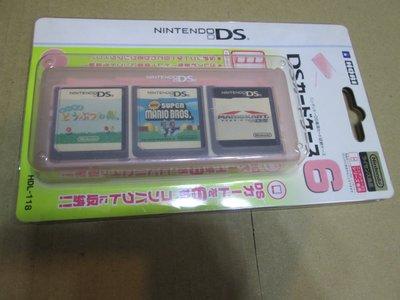 ~JEN17~  未用過 Nintendo 任天堂掌上型電玩用 放DS遊戲片的塑膠保護盒