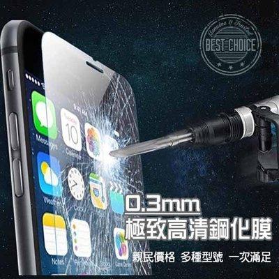 iPhone 8 7 6S Plus iX 4S 5S i6 SE 鋼化 玻璃膜 保護貼 9H高硬度 拖來賣 G07
