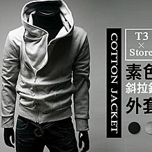 【T3】斜拉鏈外套 兩色 男士 斜拉鏈 秋冬 棉質 純色 素色 舒適 百搭 質感 潮流 簡約 保暖 外套【MC01】