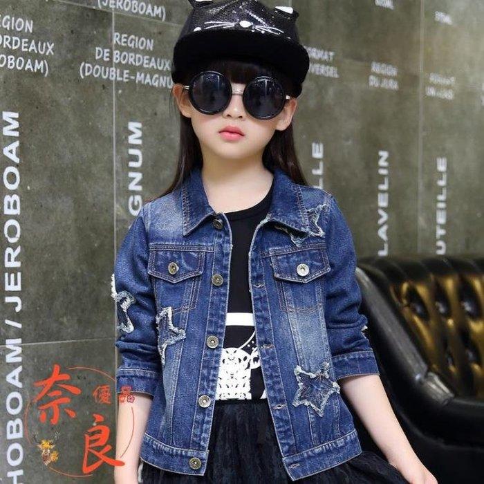女童牛仔外套秋裝中大童韓版牛仔上著夾克外套