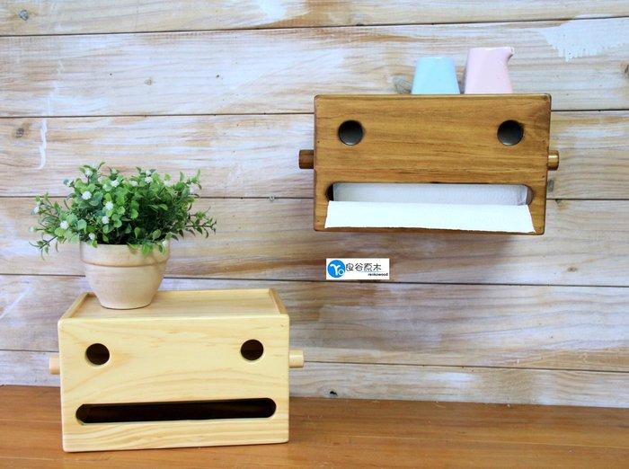 〝良谷原木〞機器人造型廚房紙巾架/捲筒紙巾BOT/衛生紙盒/面紙箱!可立可掛,隨擺隨美