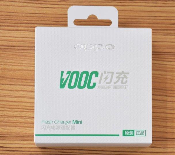 現貨【盒裝公司貨】OPPO VOOC AK779 閃充適配器R9S plus R9S R11S原廠閃充頭