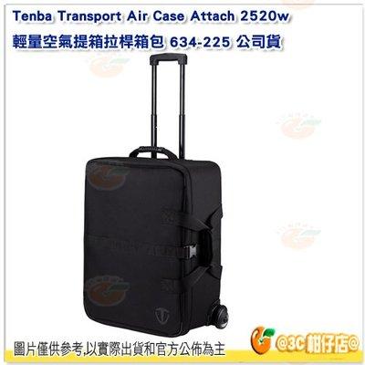 含隔層 Tenba Transport Air Case Attache 2520w輕量空氣提箱拉桿箱包 634-225