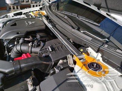 阿宏改裝部品 E.SPRING 三菱 GRAND LANCER 鋁合金 引擎室拉桿 寬版 3期0利率