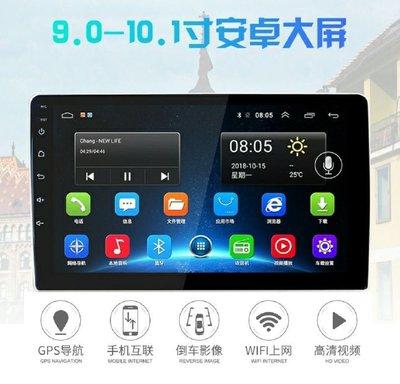 9吋  10吋  2+16G   安卓車機   +  倒車鏡頭    安卓通用機   汽車導航   安卓主機   安卓機
