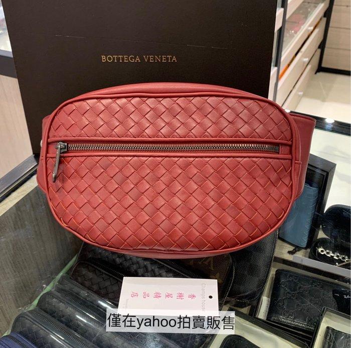 **香榭屋精品店 **BV BOTTEGA VENETA 紅色編織牛皮拉鍊腰包 胸口包 (B5224)