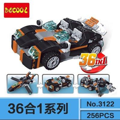 「歐拉亞」 現貨 神奇36變 3122 得高 積木 樂高 lego