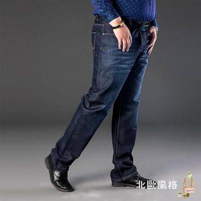 大尺碼牛仔褲男士牛仔褲春季新品加大尺碼直筒寬鬆長褲肥佬彈力休閒褲子