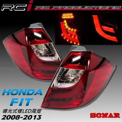 RC HID LED專賣店 HONDA...