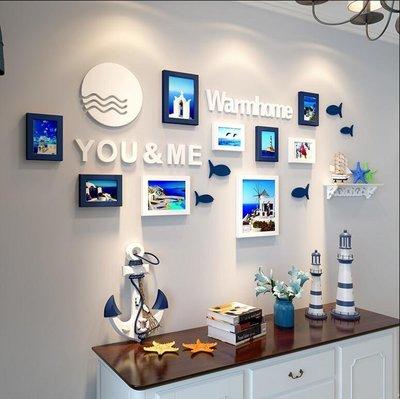 『格倫雅』電視背景墻自粘3d立體墻貼紙 客廳餐廳臥室照片墻裝飾品墻壁裝飾^25513