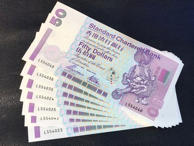 古玩紙幣古錢幣~全新UNC 香港2196年渣打銀行50元 紙幣 L冠