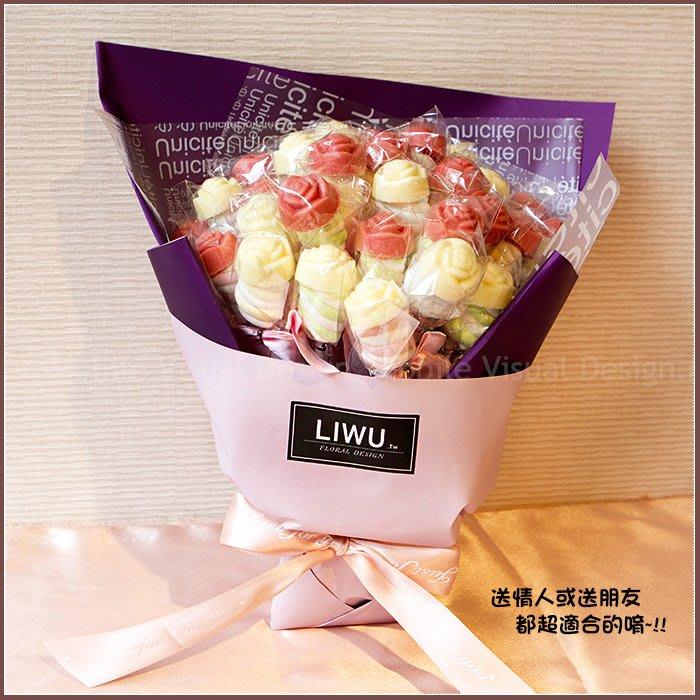 玫瑰巧克力棉花糖花束(33支入)(限低溫宅配)-- 情人節禮物 情人教師節花束 生日禮物 母親節花束 畢業花束 婚禮小物