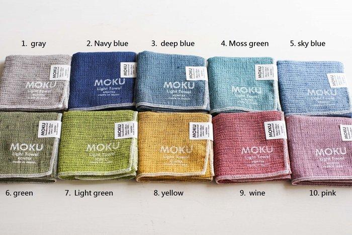 乾媽店。日本製 Kontex  MOKU系列 今治 手帕 手巾 小方巾