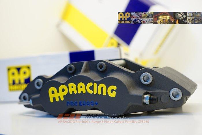 AP PRO 5000+ CP-5060 廣泛競技六活塞卡鉗 對應355/380mm 適用一般大馬力車輛  / 制動改