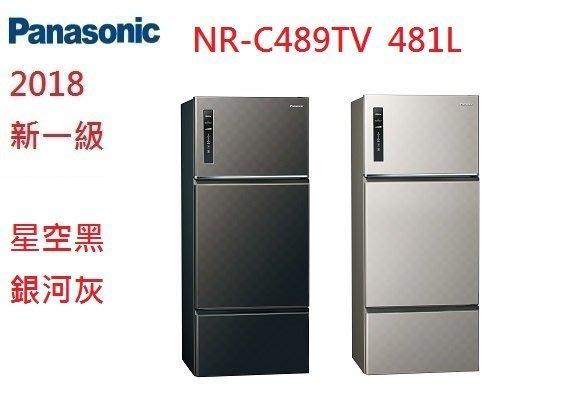 NR-C489TV 國際三門新一級節能台中免運 C479HV C500HV C500NHGS B489GV B489TG