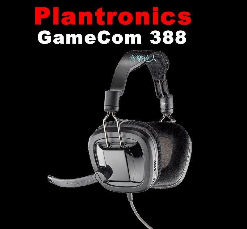 音樂達人進擊的第一人稱~全新繽特力Plantronics GameCom 388 耳麥