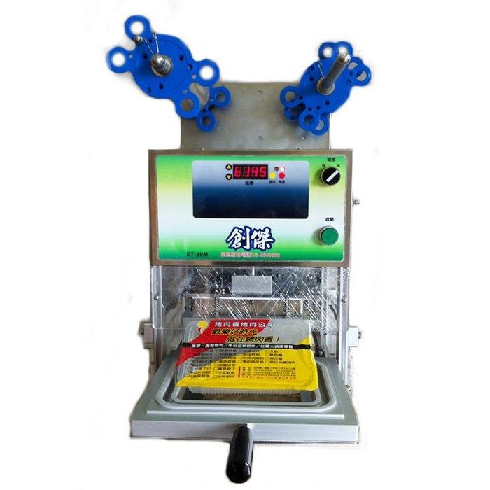 創傑包裝*CJ-39M 手動半自動封口機*生鮮盒、滷味盒、蔬菜盒*水餃盒*餐廳滷味*便當封盒機*售後服務維修全方位