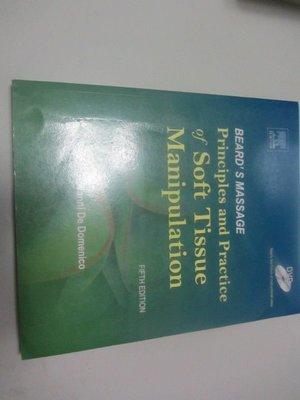 欣欣小棧 Beards Massage: Principles and Pract(無光碟)》ISBN:97898