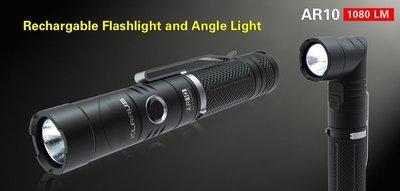 《宇捷》【A113】KLARUS 新款 AR10 1080流明 附原廠鋰電池 首款轉角燈+強光手電筒 尾部磁鐵USB充電