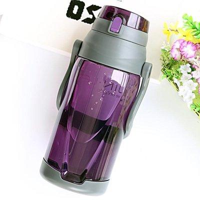 隨手杯新款大容量水杯男女塑膠杯子防漏戶外運動便攜手提帶水壺 2000ML    全館免運