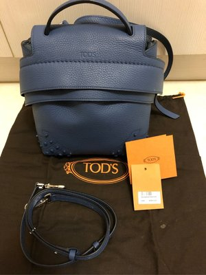 Tod's wave後背包