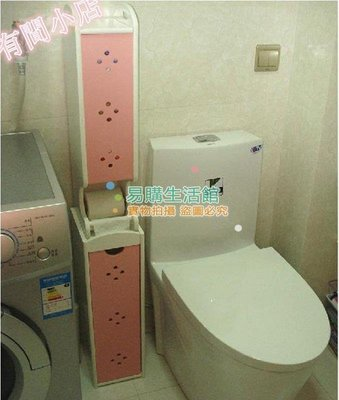 浴室兩層紙巾架衛生間馬桶邊櫃側櫃收納櫃儲物櫃 /大容量款 浴室必備