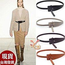 .°。.☆小婷來福*.。°H897腰帶時裝霍華皮腰封女腰帶皮帶正品,售價190元