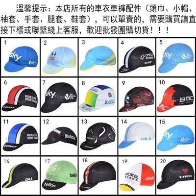 【綠色運動】運動小帽 自行車/單車小帽 腳踏車騎行海盜頭巾(可單賣/歡迎批發團購切貨)