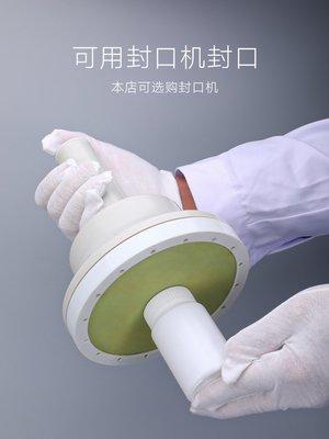 衣萊時尚-醫藥用塑料小藥瓶100ml固體片劑膠囊魚藥空瓶g毫升鋁箔墊分裝瓶克(型號不同價格不同) 嘉義市