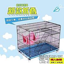折疊貓籠小貓咪籠貓籠貓籠子三層雙層四層貓別墅兔子籠【潮人物語】