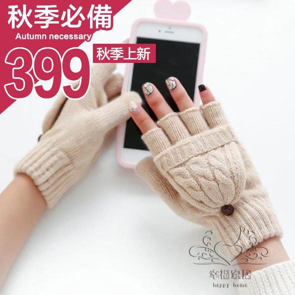 毛線手套半指手套毛線女士針織露指日系學生季棉加厚保暖