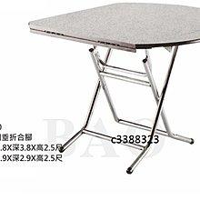 頂上{全新}四垂折合桌(R607-17)餐桌圓桌/四方桌/圓桌變正四方桌