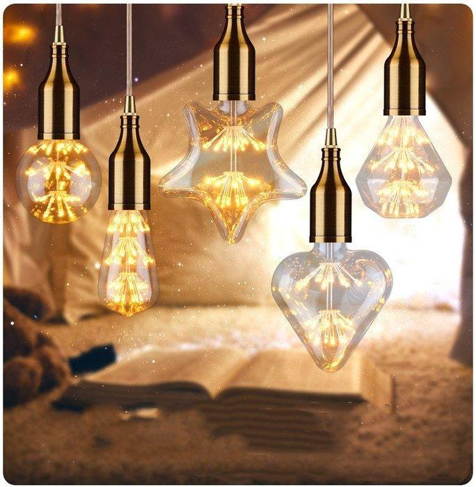 尼克卡樂斯~滿天星LED造型燈泡 仿鎢絲燈泡 愛迪生燈泡 復古燈泡 工業風燈泡  LED燈泡 燈飾