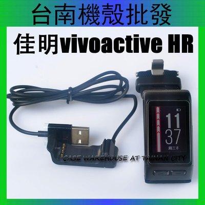 Garmin 佳明 vivoactive HR 充電線 Vivoactive HR 手錶充電器 數據線 充電夾 充電座